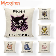 Hot Sale Cartoon Pillowcase Japanese Famous Game Cushion Cover Pokemon PKMN Pillow Cover Sofa Bed Home Decorative Throw Pillows(China)