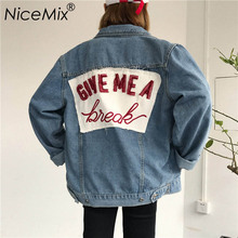 NiceMix 2019 Winter Vintage Jeans Jacket Plus Size Women Coat Plus Size Bomber Jacket Letter Appliques Loose Denim Jackets недорого