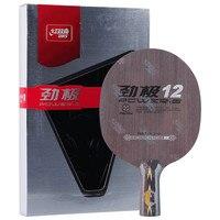 DHS Настольный теннис лезвие power-G 12 PG12 Loop plus attack 5 + 2 слоя стекло карбоновое ракетка для пинг-понга bat paddle tenis de mesa