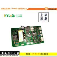 Huayi Long MIG200 MIG250 Power Supply Board HK 35 C1 New Authentic Accessories|Instrument Parts & Accessories| |  -