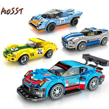 Master Series Racing Cars Happy Small Particles High Compatibility Assembly Building Blocks Non Remote Control Traffic Toy Car(China)