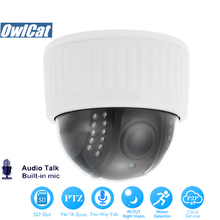 OwlCat HD 2MP 5MP Indoor Dome PTZ IP Camera Wifi 5X Zoom Audio/Mic Onvif SD Slot Security CCTV Camera Mobile Phone Remote View цена 2017