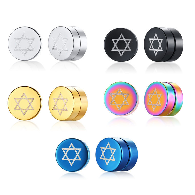 Modyle Hexagonal David Star Magnetic Clip Stud Earrings for Men Women Stainless Steel Unisex Punk Jewelry