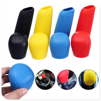 Car rubber Handbrake Shift Gear Knob Cover for BMW 330e M235i Compact 520d 518d 428i 530d 130i E60 E36 F30 F30 335is Peugeot 207 image