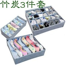 YY050 3pcs/set foldable box Bamboo Charcoal fibre Storage Box for bra underwear grey color Free shipping ремень dickies orcutt charcoal grey