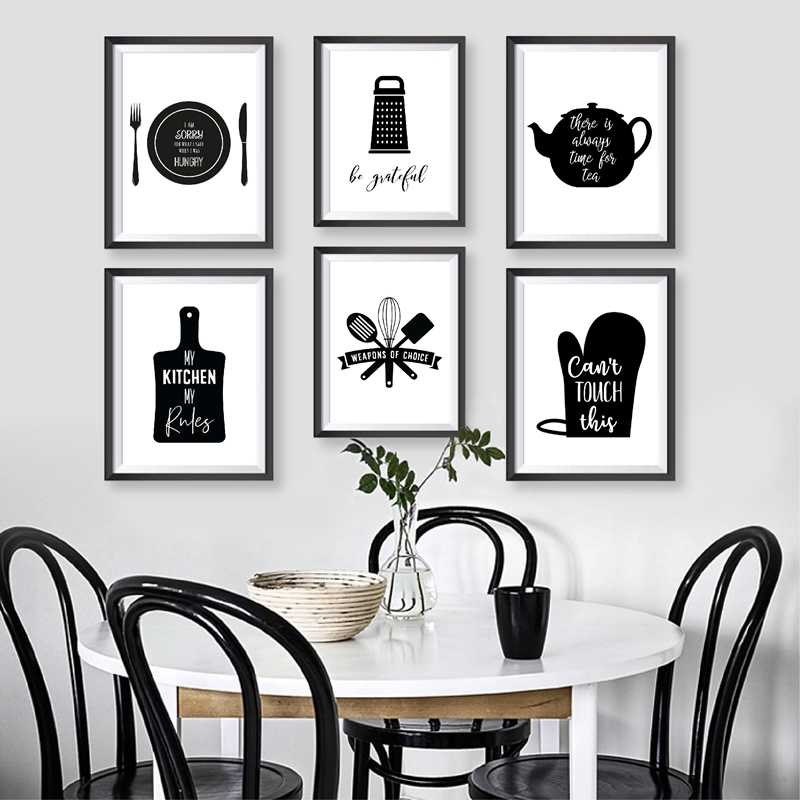 Coffee Is Always A Good Idea Dining Room Décor Bakery Poster New Home Print