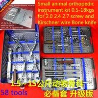 Медицинские зверек ортопедии инструмент комплект 59 набор инструментов ветеринарные 0.5 18 кг ПЭТ 1.5 2.0 2.4 2.7 винт bone пластины Установить АО