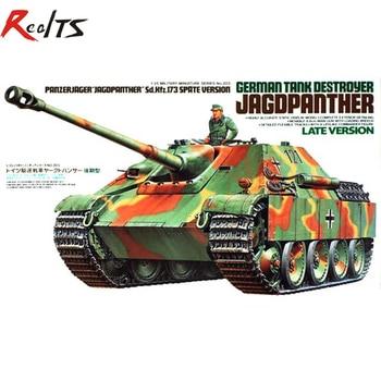 RealTS TAMIYA MODEL 35203 German Tank Destroyer Jagdpanther Late Version