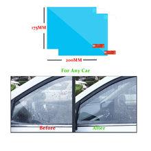 2 шт./компл. автомобиля анти водяного тумана Анти-туман непромокаемые окна защитная пленка 175*200 мм