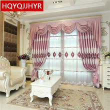 Purple luxury European-style villa full shade curtains for Living Room window curtain Bedroom Window curtain kitchen custom made custom european luxury purple embroidered blackout curtains for bedroom window curtain living room window curtain kitchen hotel
