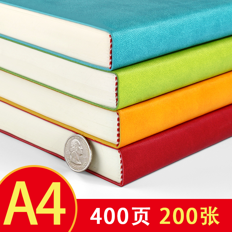 Big book thick extra large simple business office notebook a4 with notepad diary stationery students 2016 extra large 3d printer with 400x400x470mm building envelope