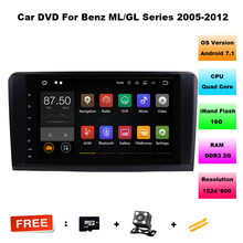 9 inch 1024*600 Quad core Android 7.11 CAR DVD GPS FOR Mercedes Benz ML W164 / GL X164 ML350 ML320 ML280 GL350 GL450 2005-2012