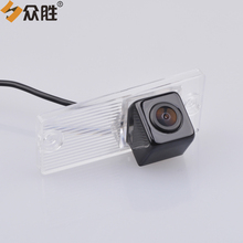 Car Rear View Camera for KIA Cerato 2008 2010 Auto Backup Reverse Parking Assistance Rearview Camera Waterproof HS8055