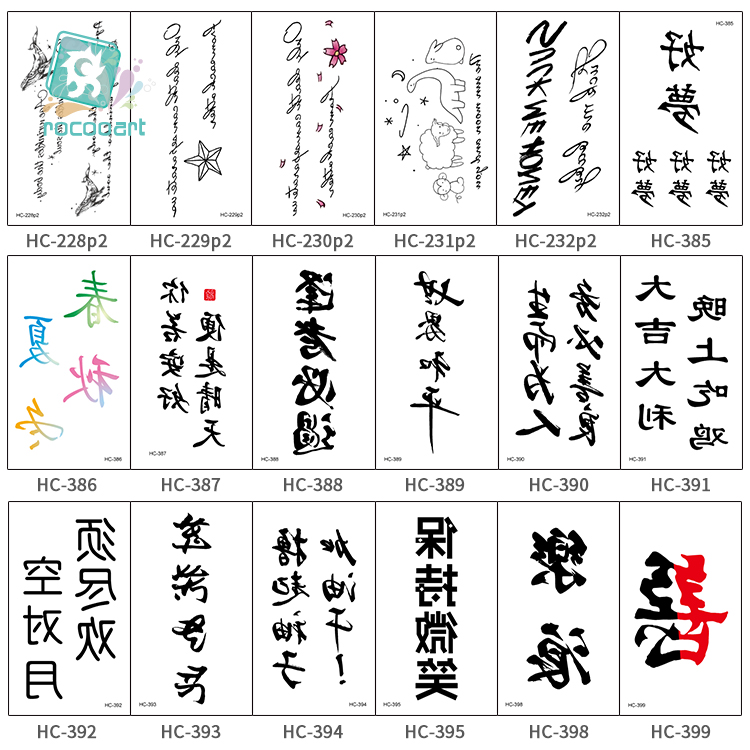 Rocooart English Words Black Tattoo Chinese Letters Fake Tattoo Arms Taty Tatouage Body Art Waterproof Temporary Tattoo Stickers