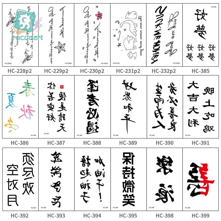 Us 04 50 Offrocooart Angielskie Słowa Czarny Tatuaż Chińskie Litery Fałszywy Tatuaż Ramiona Taty Tatuaż Body Art Wodoodporne Tymczasowe Naklejki Z
