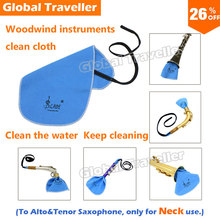 1 Piece Protect Musical Instrument Woodwind Cleaning Clothes For Alto/Tenor/Soprano Saxophone-Neck /Flute/Clarinet
