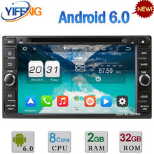 2DIN 2GB RAM Android 6.0 Octa Core DAB+ Car DVD Radio Player For Toyota Sequoia Tundra Crown Aversis Majority Fortuner Coolbear