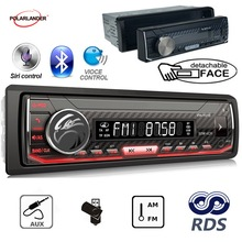 Bluetooth 1 din destek Android 7.0 veya üzeri araba multimedya oynatıcı Autoradio AM/FM/RDS radyo Iphone siri araba radyo