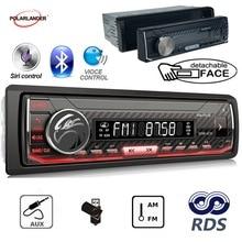 Rádio autoradio am/fm/rds do jogador dos multimédios do carro para o rádio do carro do iphone siri do apoio 7.0 do ruído de bluetooth 1 ou acima