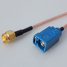 Customize GPS antenna extension cable adapter SMA male to Fakra C female jack RF cable RG316 15cm 6inch pigtail
