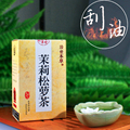 XiuNing Usnea Jasmine Herbal Slimming Tea For Lose Weight Keep Fit Fat Control Officinale Health Care 60 pieces 2 boxes