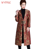 YSMILE Y Women Formal Clothing Long Trench New Elegant Middle Age Women Chinese Style Dobby Autumn