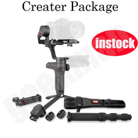 in stock ZHIYUN WEEBILL LAB 3 Axis Gimbal for Mirrorless Camera DSLRs Handheld Stabilizer Gimbals vs DJI Ronin s AK2000 MOZA AIR
