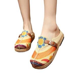 Image 2 - Veowalk colorido arco íris feminino casual linho de malha artesanal mulas chinelos retro verão senhoras casuais lona conforto sapatos