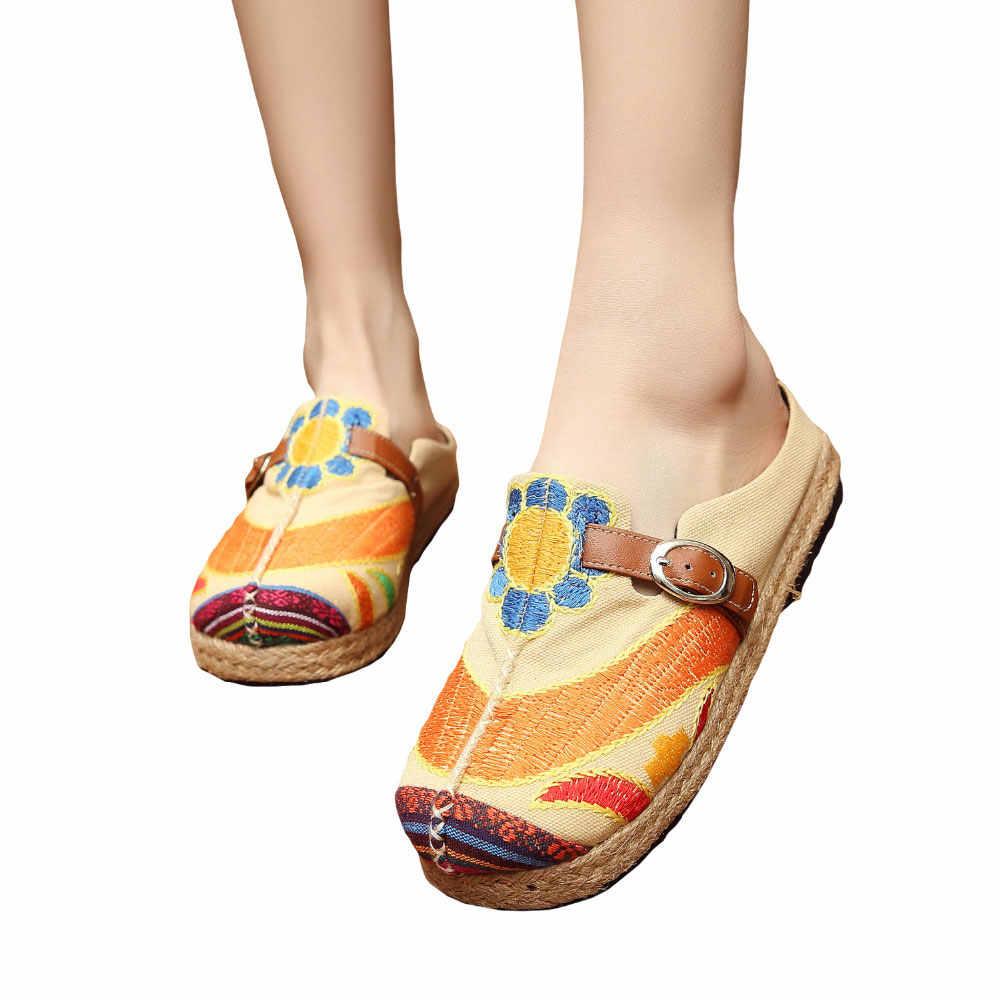 Veowalk/красочные радужные Женские повседневные льняные Вязаные тапочки ручной работы; летние женские повседневные парусиновые удобные туфли в стиле ретро