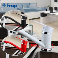 FRAP Multi Color Modern Kitchen Sink Faucet Mixer Cold And Hot Tap Single Hole Water Tap