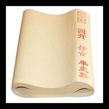 Китайская архаичная цветная рисовая бумага, китайская бумага для живописи, бумага для каллиграфии для живописи, товары для художественной бумаги