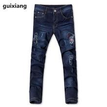 2017 new Men's vogue leisure straight broken hole jeans Men's pants high quality 100% cotton jeans casual pants trousers males
