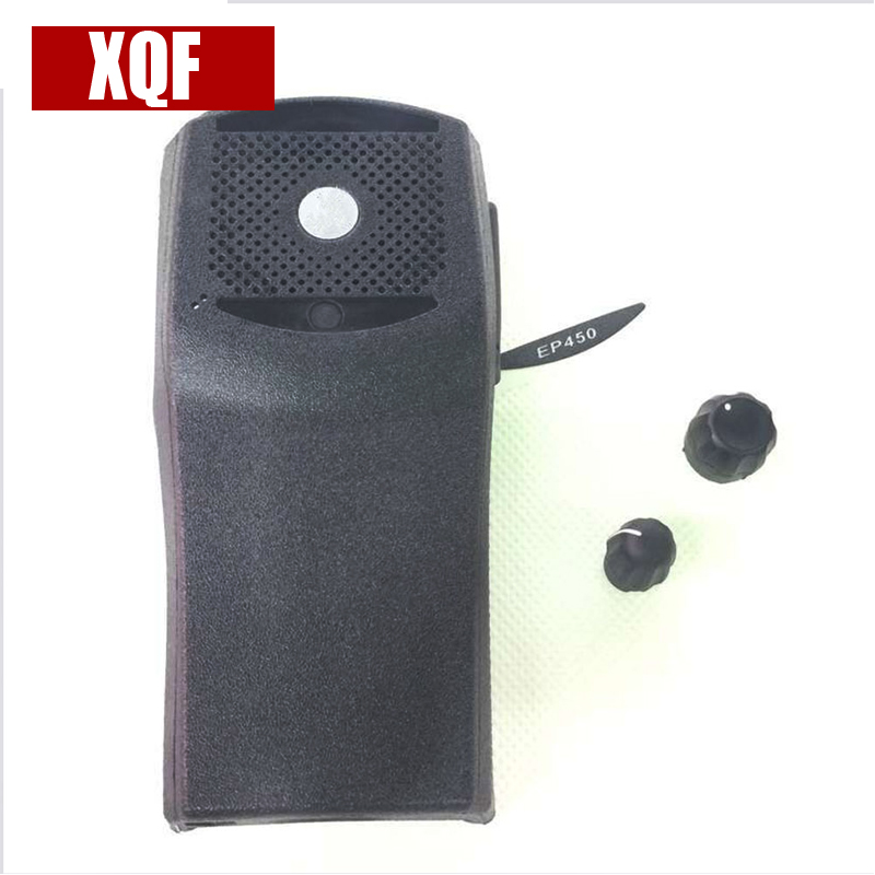 XQF Front Outer Case Housing Cover Shell For Motorola EP450 Radio