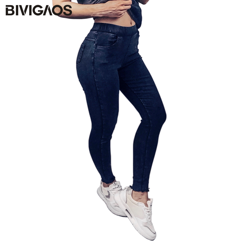 BIVIGAOS Spring New 2018 Burrs Legs Embroidered Letters Washed Jeans Leggings Skinny Jeggings Slim Woven Pencil Pants For Women