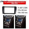 Автомобильный dvd-плеер рамка для 2004-2011 BENZ SLK R171 2DIN Авто AC черный LHD RHD Авто радио мультимедиа NAVI fascia