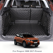 купить For Peugeot 3008 2017-Present Car Boot Mat Rear Trunk Liner Cargo Floor Carpet Tray Protector Accessories Mats по цене 7919.11 рублей