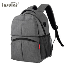 hot deal buy insular  mummy bag backpack baby diaper bag high-quality breathable mother's maternal care bag baby stroller bag nappy