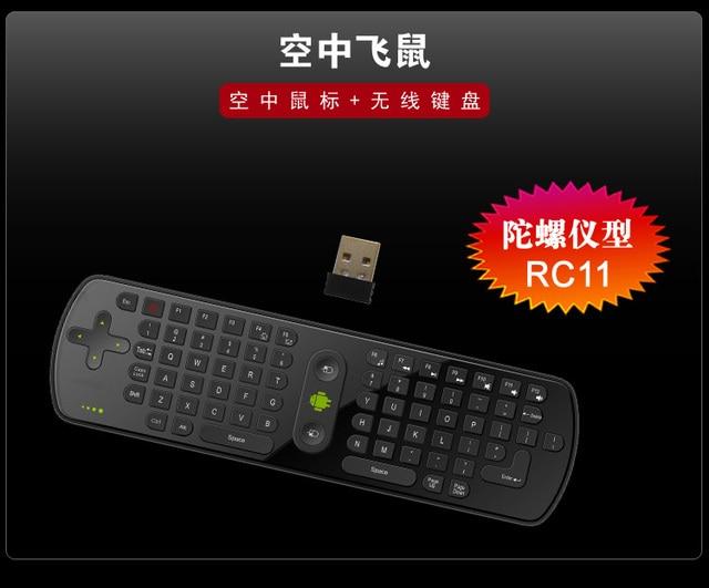 Free Shipping! Rc11 2.4g wireless mini keyboard one piece remote control