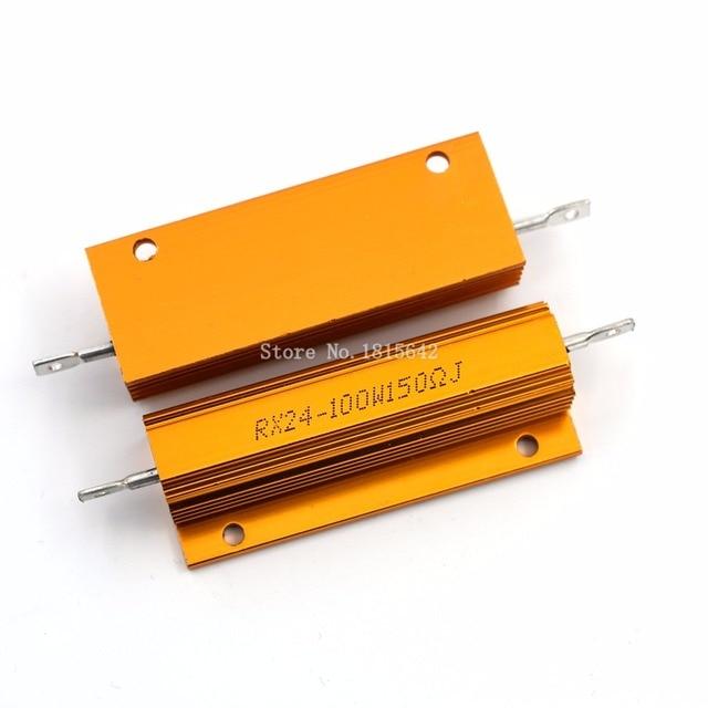 RX24 100 Вт 150r 150rj металла В виде ракушки из алюминия золото резистор высокое Мощность сопротивление Золотой теплоотвод резистор 100 Вт 150 ом