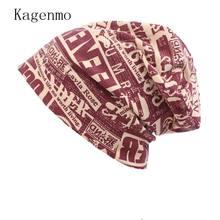 Kagenmo/теплые шапки с капюшоном на лето и осень, модные кондиционеры, комнатные шапки, ветрозащитная шапочка для ухода за ребенком, головные уборы для мам