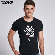 funny t shirts for men Chinese character Zodiac loong dragon men's fashion t-shirts 4xl o-neck short sleeve printed  tee shirts