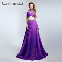 Elegant Beauty Queen Prom Dress Purple Two Piece