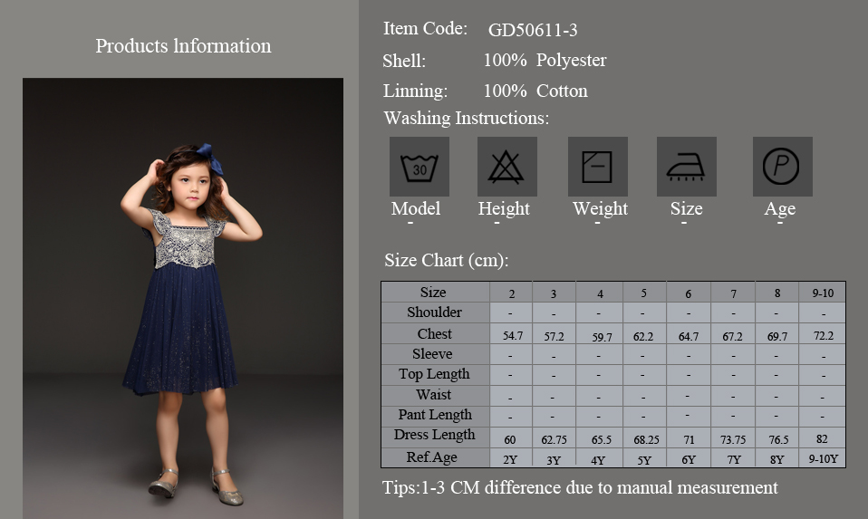 GD50611-3-958