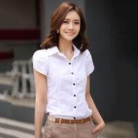 Brief Style Office Wear White Shirt Women Slim Fashion Turn Down Collar Butterfly Sleeve OL Female