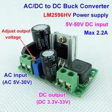 LM2596HV AC/DC ל DC באק צעד למטה ממיר ספק כוח מודול 3v 3.3V 5V 6V 9V 12V 15V 24V AC 5V 30V, DC 5V 50V