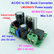 LM2596HV ac/dcにdc降圧コンバータ電源モジュール3v 3.3v 5v 6v 9v 12v 15v 24v ac 5v 30v、dc 5v 50v