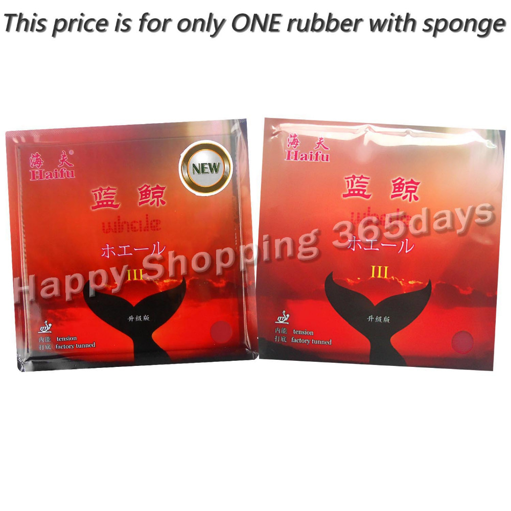 Haifu Whale 3 Whale III Factory Tunned Pips-in Table Tennis PingPong Rubber With Sponge NEW [playa pingpong] andro revo fire pips in table tennis pingpong rubber with sponge
