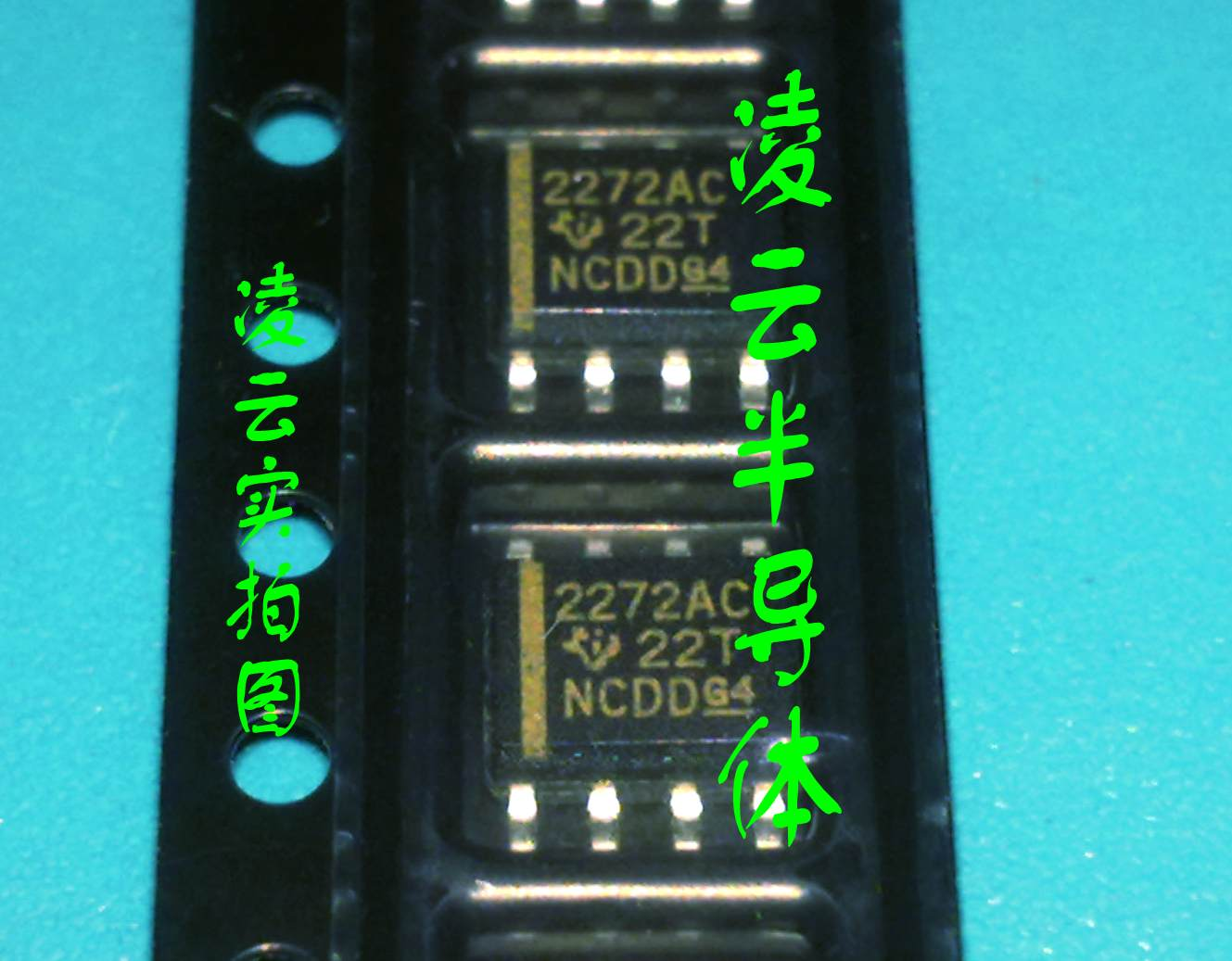 Price TLC2272ID