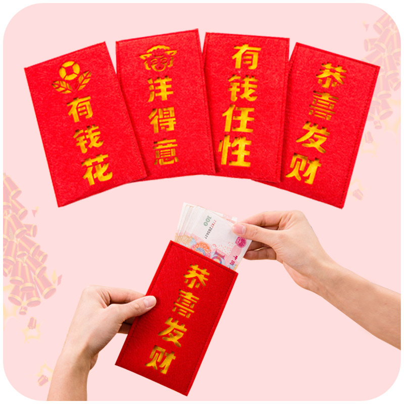 chinese new year 2017 lucky money red envelopes hongbao felt good luck red envelope red packet felt spring festival holiday new on aliexpresscom alibaba - Chinese New Year Red Envelope