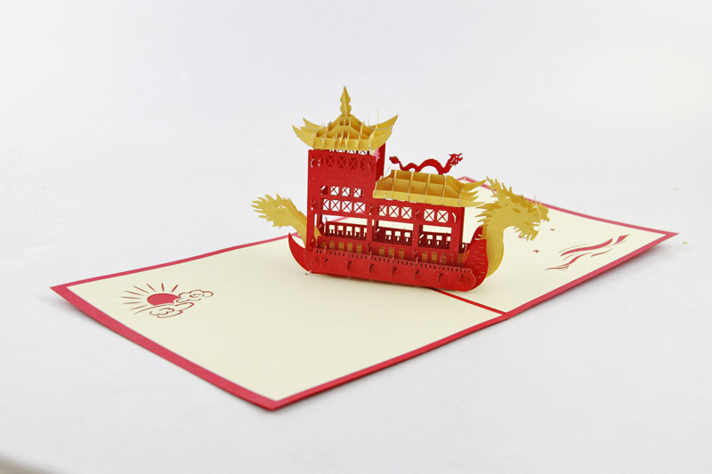 Dragon boat festival 3d laser cut pop up custom greeting cards dragon boat festival 3d laser cut pop up custom greeting cards printing handmade birthday designs wishes party supplies cd204 in cards invitations from m4hsunfo Image collections